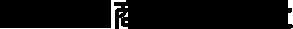 キタジマ商事株式会社